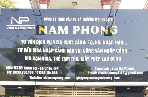 visanamphong 1